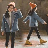 女童加絨牛仔外套 秋冬新款韓版中大童時髦加厚棉服潮 BF19269『寶貝兒童裝』