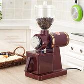 咖啡機小飛鷹電動磨豆機咖啡磨粉機粉碎機研磨機可調粗細家用商用全自動 雲雨尚品
