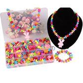 交換禮物-兒童串珠玩具diy串珠女孩24格寶寶益智手工穿珠子弱視遠視訓練