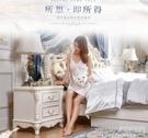 床頭櫃林氏木業歐式床頭櫃簡約臥室收納櫃迷你抽屜儲物櫃家具組裝KB660HCY『新佰數位屋』