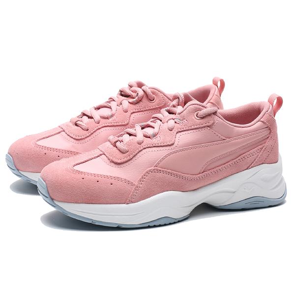 PUMA 休閒鞋 CILIA SD 灰 粉紅 皮革 麂皮 復古 老爹鞋 女 (布魯克林) 37028304