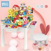 兒童積木桌寶寶玩具積木拼裝益智多功能桌【聚可愛】