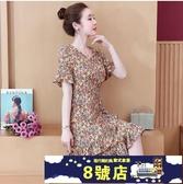 碎花洋裝裙 適合胖人穿的大碼女裝2020新款洋氣韓版時尚v領A字小眾連身裙 8號店