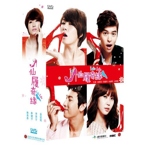 仙履奇緣 I do I do DVD [雙語版] ( 金宣兒/李章宇/朴建亨/林秀香 )