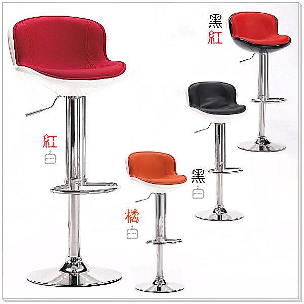 【水晶晶家具/傢俱首選】JM11080-1 瓦特玻璃纖維皮面雙色吧椅~~四色可選