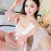 睡裙女秋正韓長袖甜美可愛睡袍兩件套睡衣女夏冰絲綢性感吊帶裙