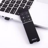 得力激光投影筆ppt翻頁筆多媒體教學遙控筆電子筆教鞭滑鼠演示器·皇者榮耀3C