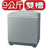SAMPO聲寶【ES-900T】9KG雙槽半自動洗衣機