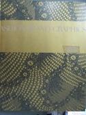 【書寶二手書T5/設計_ZGC】Fashion Brand Graphics_PIE Books