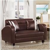 【水晶晶家具/傢俱首選】ZX1242-5劍橋128cm咖啡色PVC皮面雙人座沙發