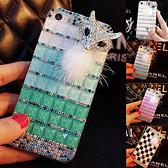 IPhone12 iPhone11 Pro Max 12mini SE2 XS Max IX XR i8 i7 Plus i6S 蘋果手機殼 水鑽殼 客製 手做 漸變狐狸