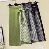不規則條紋針織半身裙2019秋冬季新款韓版高腰中長款蝴蝶結包臀裙『艾麗花園』