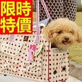 外出提籠(中)-寵物外出專用多功能寵物包3色57u28【時尚巴黎】