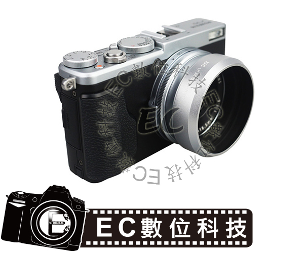 【EC數位】JJC LH-JX70 SILVER 遮光罩 金屬銀色 適用 FUJIFILM 富士 LH-X70 遮光罩