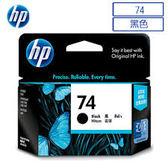 HP CB335WA NO.74原廠黑色墨水匣 適用D4260/D5360/C4280/C4385/C4480/C4580/C5280/J5780/J6480(原廠品)