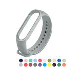 小米手環5/6共用錶帶-淺灰色