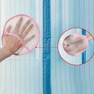 紗窗門簾除塵手套 / 紗門玻璃清潔手套...