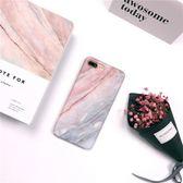漸變大理石軟殼蘋果6手機殼iPhone7/6s/plus創意個性