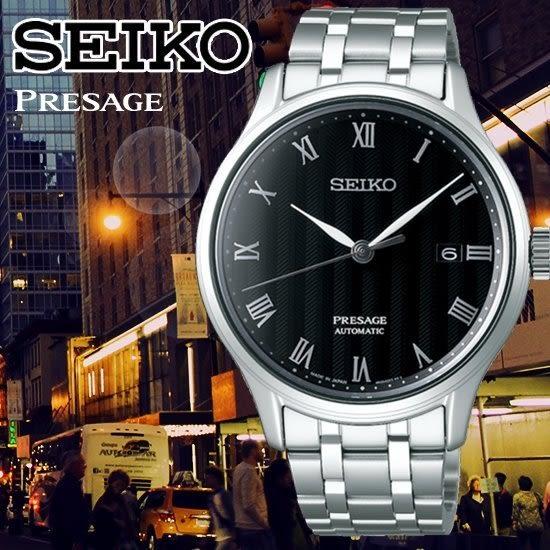 SEIKO日本精工Presage紳士簡約自動上鍊機械腕錶4R35-02S0D/SRPC81J1公司貨