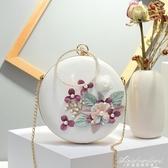 時尚新款歐美花朵晚宴包包手拿包女小迷你錬條小球包圓形側背 黛尼時尚精品