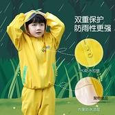 男女童寶寶幼稚園小學生分體式雨披外套兒童雨衣套裝防水全身卡通【聚物優品】
