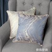 輕奢沙發靠墊抱枕北歐風格歐式奢華抱枕樣板房別墅客廳靠枕套高檔『蜜桃時尚』