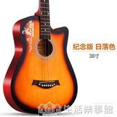 卡摩邇38寸吉他民謠初學者吉他新手入門學生練習吉它男女jita樂器 生活樂事館NMS