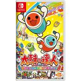 【NS 遊戲】任天堂 Switch 太鼓之達人 中文版