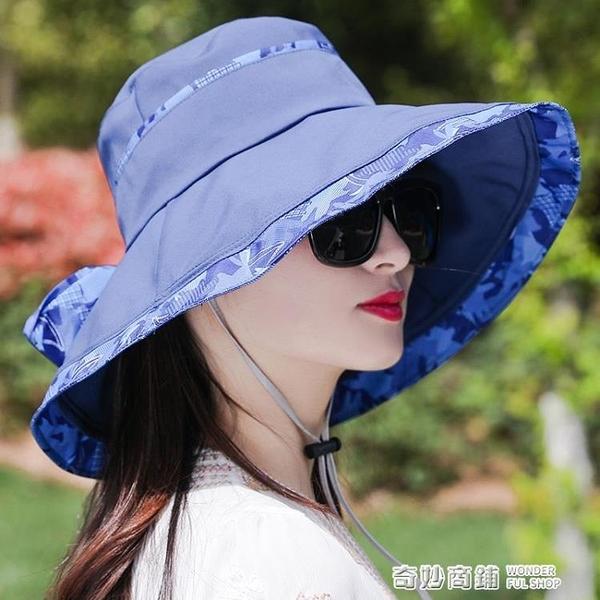 帽子女夏季遮陽帽遮臉時尚百搭防紫外線摺疊春秋漁夫帽防曬太陽帽 奇妙商鋪