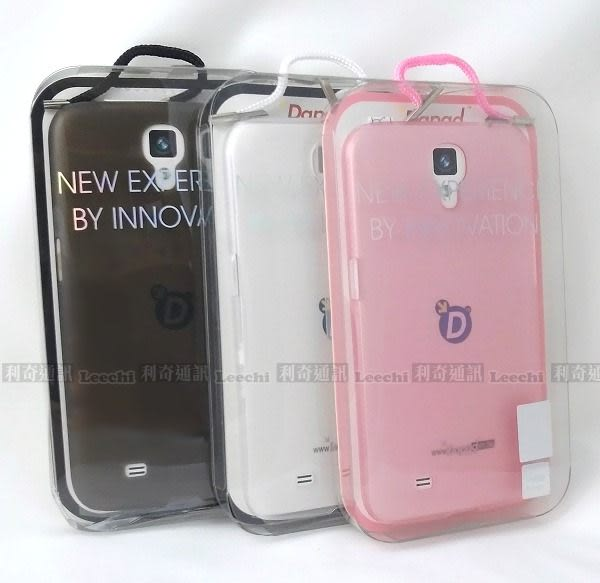 【Dapad】超薄磨砂背蓋 Samsung i9200 Galaxy Mega 6.3 送專用螢幕保護貼