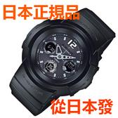 免運費 日本正規貨 CASIO G-SHOCK 太陽能多局電波時尚男錶 限量款  AWG-M510-1BJF