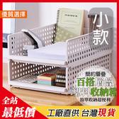 抽屜式收納框小【B859 】【熊大碗 社】收納櫃可疊收納箱抽屜式收納筐衣櫥整理箱