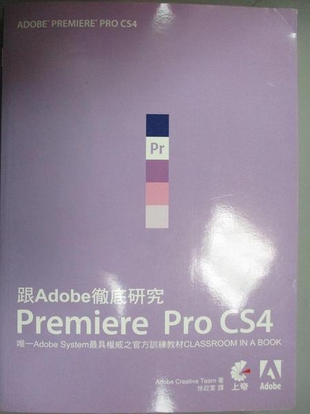 【書寶二手書T1/電腦_XDR】跟Adobe徹底研究Premiere Pro CS4 (附光碟)_Adobe C