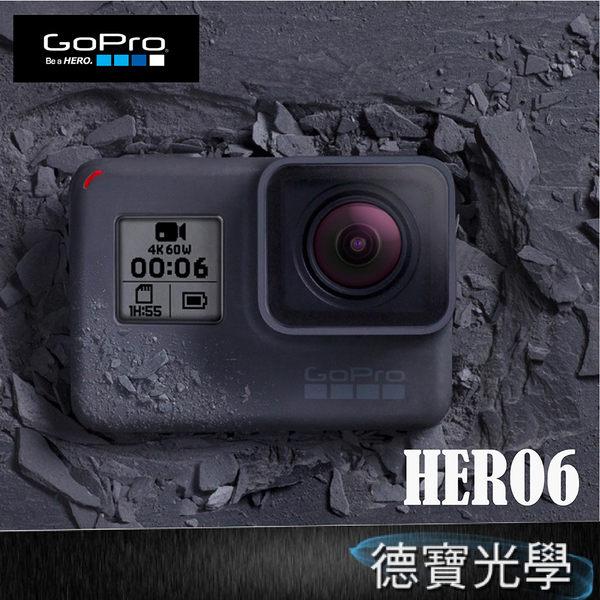 GoPro HERO6 Black 極限 運動攝影機 CHDHX-601 4k 原廠公司貨