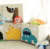 兒童加拿大玩具收納箱可折疊寶寶衣物整理布藝儲物卡通盒居享優品