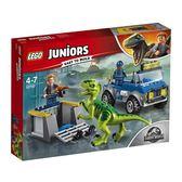 樂高小拼砌師繫列 10757 迅猛龍救援卡車 LEGO  積木玩具MKS摩可美家