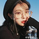 潮網紅同款女復古大圓框珍珠掛錬圓形眼鏡鏡眼鏡框平光鏡 雙十一全館免運