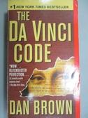 【書寶二手書T2/原文小說_IAB】Da Vinci Code_Dan Brown