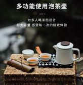 快客杯 快客杯一壺四杯便攜旅行茶具套裝陶瓷車載功夫旅游茶壺簡約隨身 CY潮流