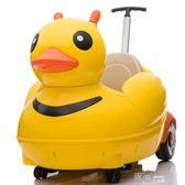 兒童電動車四輪童車帶遙控車寶寶手推車可坐人小孩玩具汽車YYS 道禾生活館