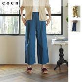 棉麻 微寬褲 懶人褲免運費 日本品牌【coen】