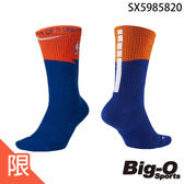 NIKE 耐吉 CLE NK ELITE CREW - NBA CE 菁英襪 籃球短襪 專業運動襪 SX5985820