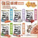 *WANG* 【24罐】強品-美味鮪魚貓...