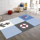 范登伯格 卡比諾★水手海洋地毯-70x140cm