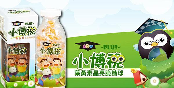 小博視葉黃素脆糖球/3罐