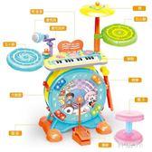 架子鼓玩具兒童樂器敲打鼓男孩女孩初學者3-6歲寶寶1歲大號爵士鼓 js6184『科炫3C』