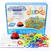 扣環游戲 專注力反應力記憶力訓練親子互動益智玩具 智力桌面游戲