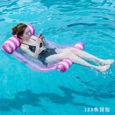 游泳浮床 成人游泳圈充氣浮排潮流休閒水上浮床大人救生圈加厚初學者男女LB16272【123休閒館】