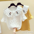 洋氣夏季刺繡娃娃領白色短袖襯衫女 『新佰數位屋』