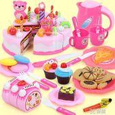 女寶寶1-2-3周歲小女孩子4-5男6兒童北美切蛋糕玩具生日禮物女童7 3C優購